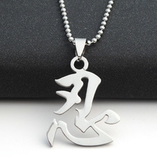 stainless steel Chinese characters love forbearance sign Necklace text passion Symbol  simple calligraphy necklace jewelry