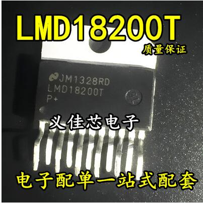 10pcs/lot LMD18200T
