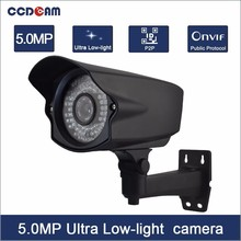 CCDCAM H.265 High resolution 5.0mp network real time ultral low light 6mm lens ip camera EC-IUW7545IR