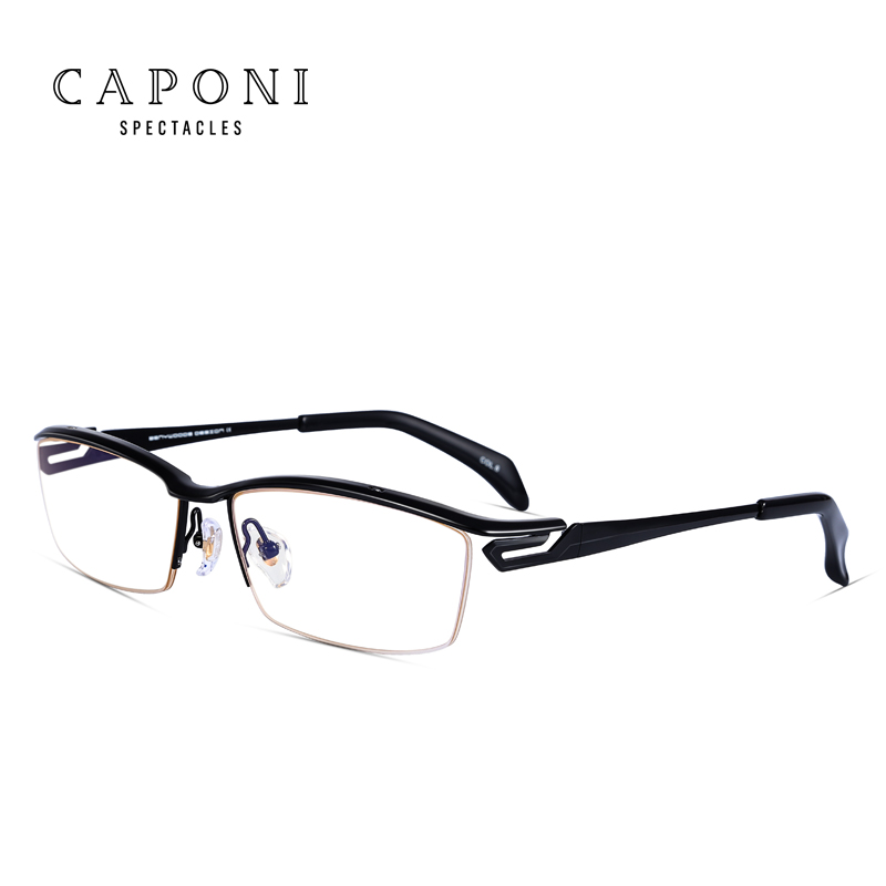 Caponi Men Pure Titanium Eyeglasses Frame Business Glasses Fashion Semi Frame Optical Frame Flexible Temple 1194