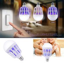Mosquito Killer Lamp E27 LED Bulb 2 Modes Glow In The Dark Toys Anti Insect Killer Zapper Bug Lamp For Pregnant Women Baby(China)