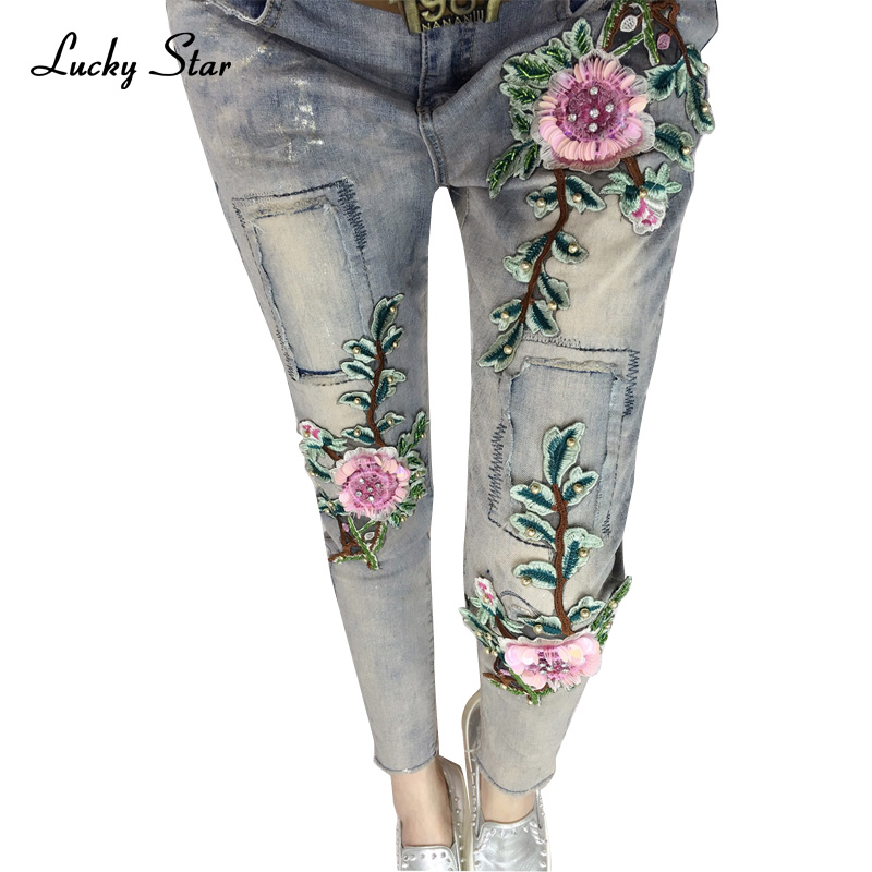 Lucky star ripped jeans for women flower embroidery