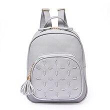 Женщины кожа рюкзак для подростков девочек мода студенческие сумки цветок кисточкой плед женский минималистский милые рюкзаки