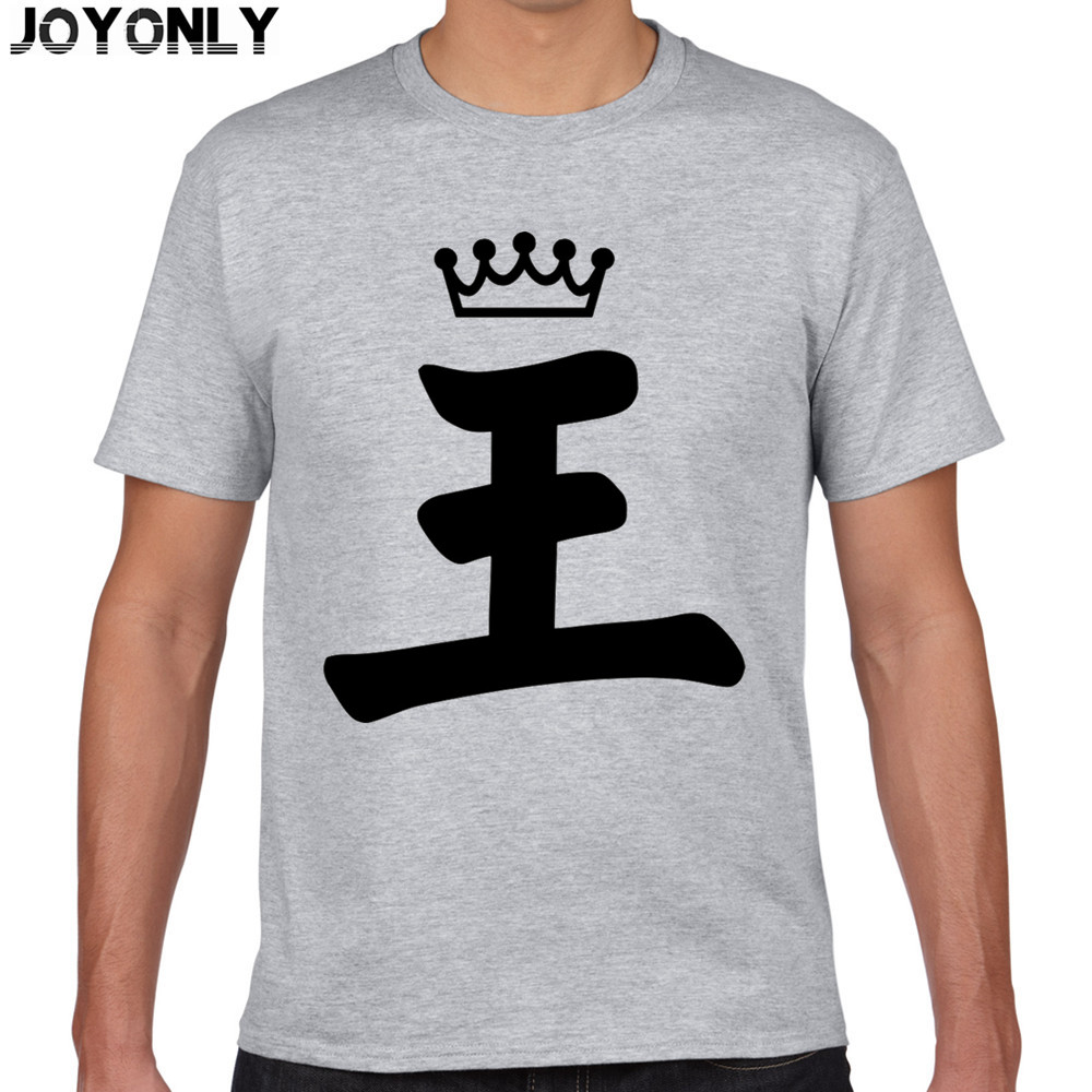 Joy only mens new 100 cotton t shirt chinese king letter print t joy only mens new 100 cotton t shirt chinese king letter print t shirt short sleeve men casual tees brand clothing tops ta42 in t shirts from mens biocorpaavc Images