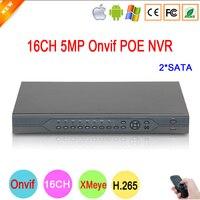 Hi3536 XMeye 8CH * К 4 к/16CH * м 5 м 1CH RCA аудио выход H.265 5mp 16CH 16 каналов POE Onvif наблюдения IP камера NVR Бесплатная доставка
