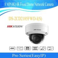 HIKVISION бесплатная доставка 4 k IP камера CCTV 8 МП (4 K) ИК Фиксированная купольная сети Камера IP67 DS 2CD2185FWD IS