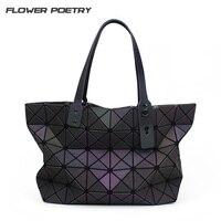 FLOWER POETRY Luxury Handbags Women Bags Designer Geometric Quilted Luminous Bags Handbags Women Famous Brands Tote