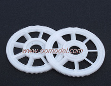 Alzrc 450 Pro parts H12021-1 New Main Gear White ALZrc 450 RC Helicopter t-REX 450 Spare Part FreeTrack Shipping