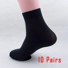 10 Pairs Summer  Socks Men Casual Business Ultra-thin Elastic Silky Bamboo Fiber Stockings Middle Black White 5 Colors