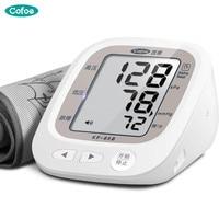 Cofoe Automatic Upper Arm Blood Pressure Monitor Heart Beat Rate Pulse Gauge Meter Tonometer Digital LCD Sphygmomanometer
