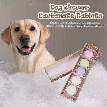 Pet Spa Carbonic Acid Bubble Effervescent Tablets Pet Dog SPA Bathing Carbonic Acid Effervescent Tablets 5pcs/bag