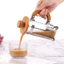 MICCK французский пресс экологичный бамбуковый чехол Кофе Плунжер чайник Percolator фильтр пресс Кофе чайник горшок стеклянный чайник
