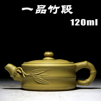 One Quality Bamboo Section Yixing Purple Sand Teapot Teapot Tea Set Genuine Expert All Hand Made