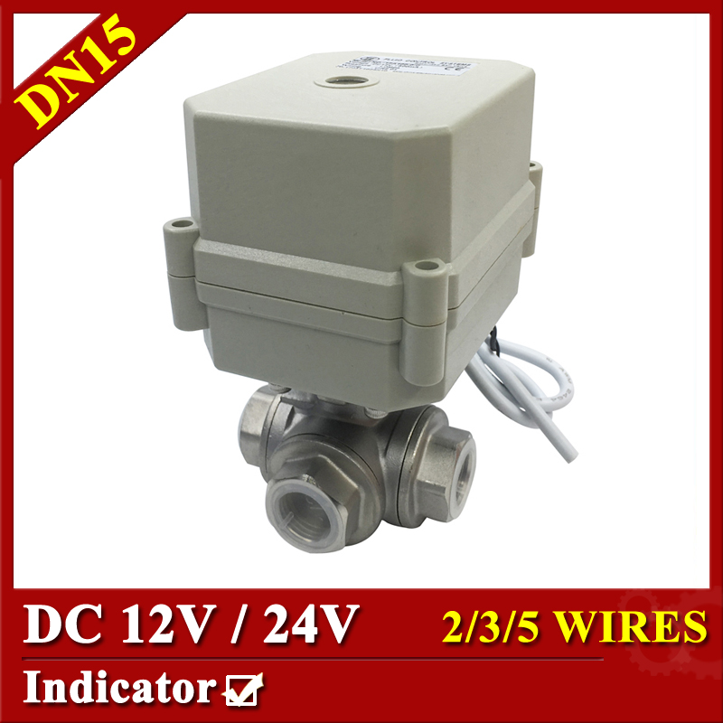 цена на Tsai Fan actuator valve 1/2'' DC12V/24V 3 way L type 10Nm DN15 2/3/5/7 wires valve for water saving water heater clean water