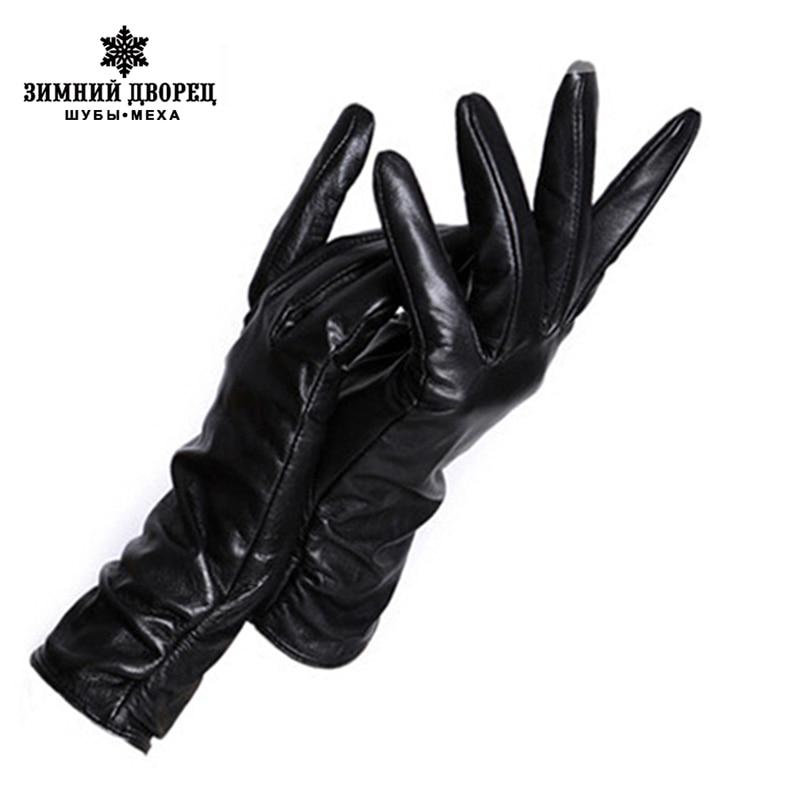 2019 Leather Gloves,Genuine Leather,Black,red,beige,leather Gloves Women,leather Winter Gloves,brand Women Gloves
