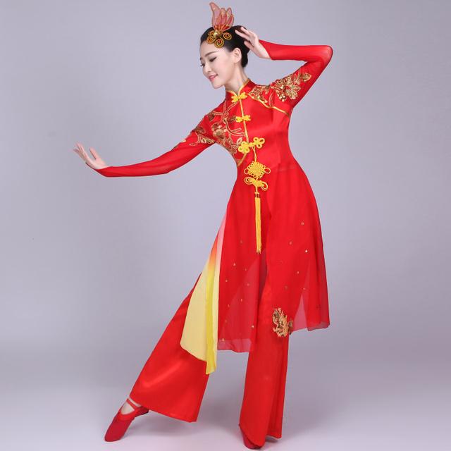 Arte Popular chinesa Dança Tambor Yangko Roupas de Dança Traje Dança Do Leque Desempenho Ballroom Desgaste Chinês Dança Folclórica Clássica das Mulheres