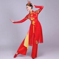 Chinese Folk Dance Drum Yangko Dance Clothes Fan Dance Costume Women S Classical Ballroom Performance Wear