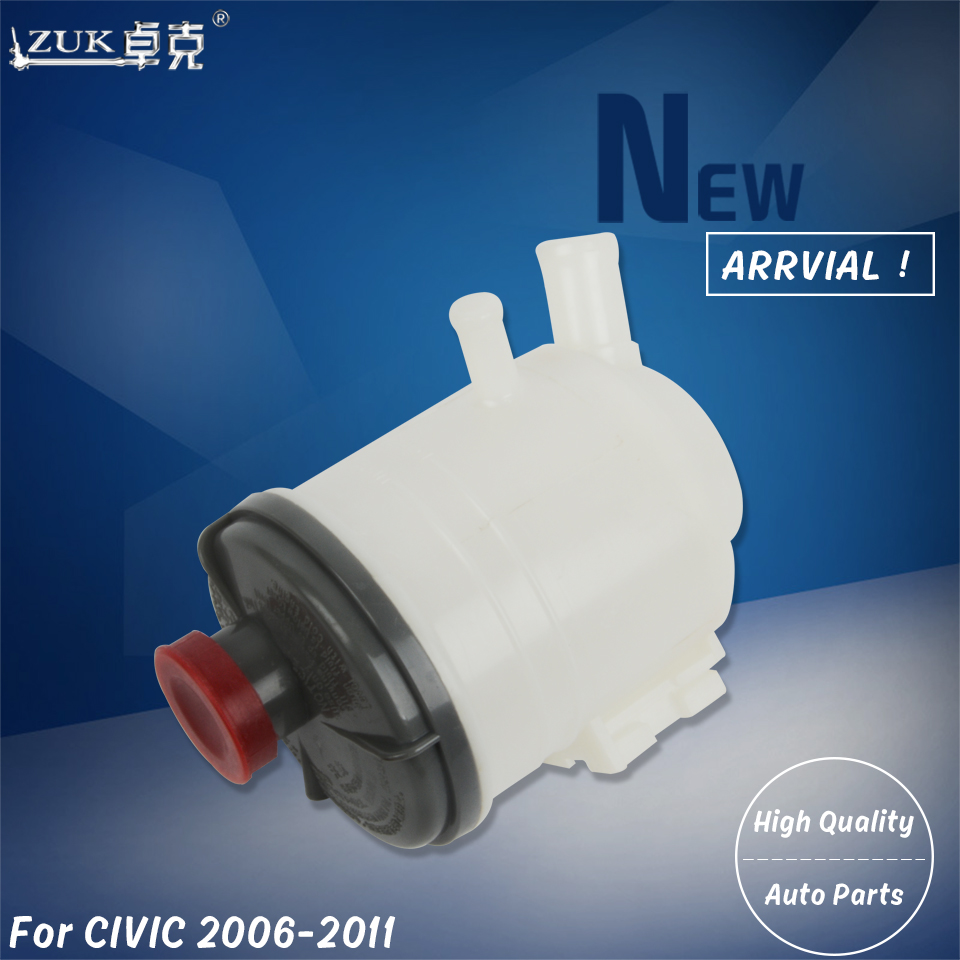 Power Steering Pump Fluid Reservoir Oil Tank Bottle For Honda Accord 2003 Civic Electrical System Zuk Fa1 Fd1 Fd2 2006 2007