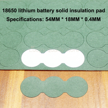 100pcs/lot 18650 Lithium Battery Solid Insulation Pad 3S Barley Paper Mesh Green Accessories