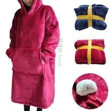 Толстовка с капюшоном, ультра плюшевое одеяло, фланелевая толстовка с капюшоном, зимняя, мягкая, домашняя, теплая, один размер, для улицы, подходит для всех мужчин, женщин, толстовки, пальто, подарки