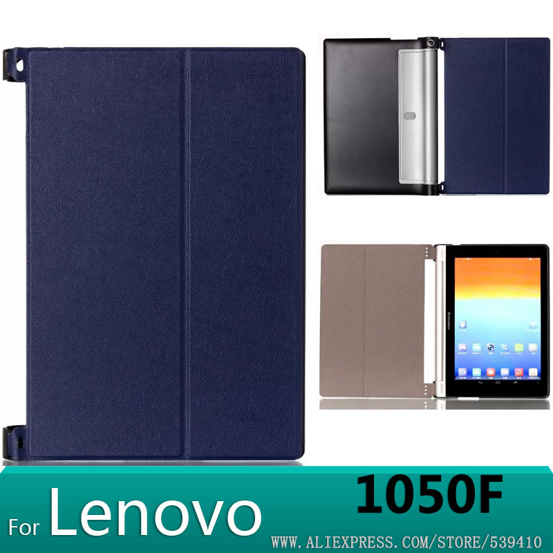 Stand PU leather case cover For Lenovo Yoga tablet 2 10 1050F 1050 10.1 tablet cover case + Screen protectors+stylus free shipping new 10 1 original stand magnetic leather case cover for lenovo ibm thinkpad 10 tablet pc with sleep function