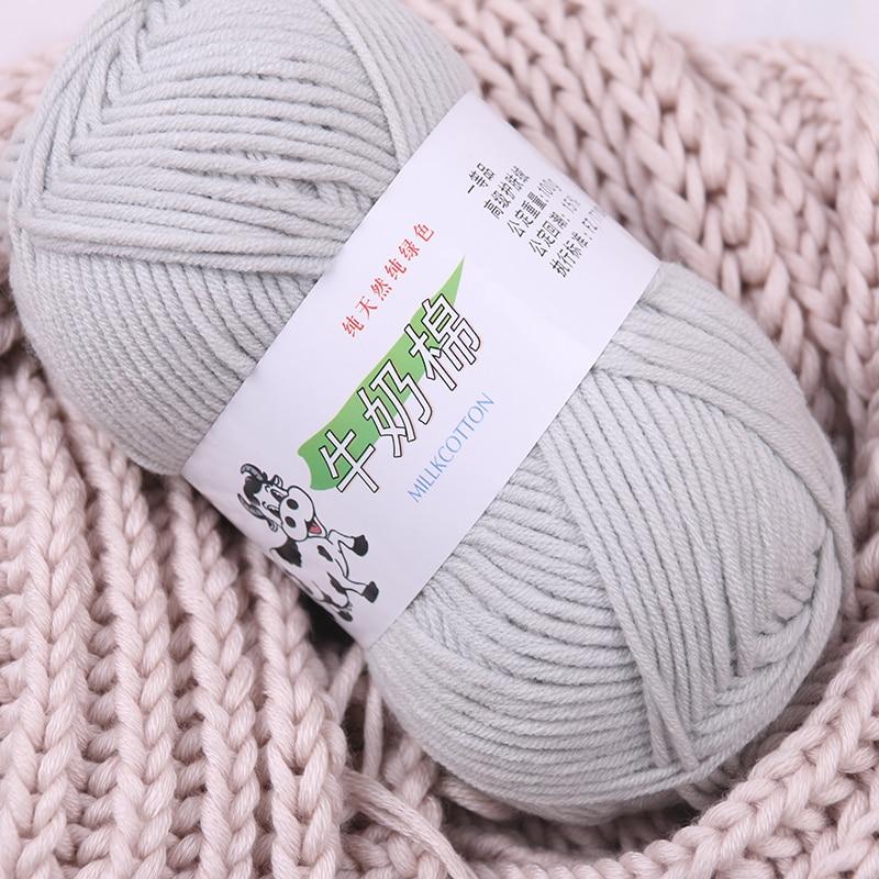 ᐅ500g/5 unids natural suave Cachemira de algodón grueso hilo para ...