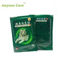 72pcs lot Neck vertebra plaster sticker Vietnam White Tiger Paste relieve pain Rheumatoid arthritis Lumbar treatment