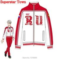 Anime Yuri on Ice Cosplay Victor Nikiforov Cosplay Clothes Jacket Costumes Viktor Nikiforov Uniform Coat