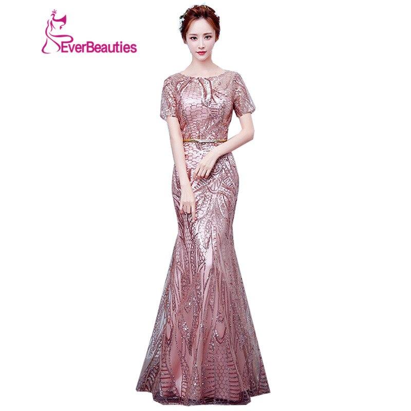 buy robe de soiree 2017 mermaid evening dresses long sequins formal party dress. Black Bedroom Furniture Sets. Home Design Ideas