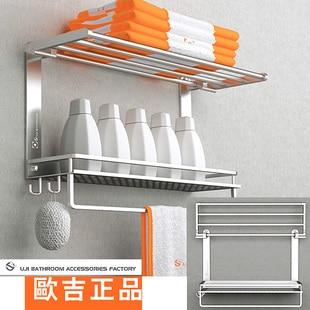 ФОТО Multifunctional bathroom folding towel rack shelf space aluminum towel rack