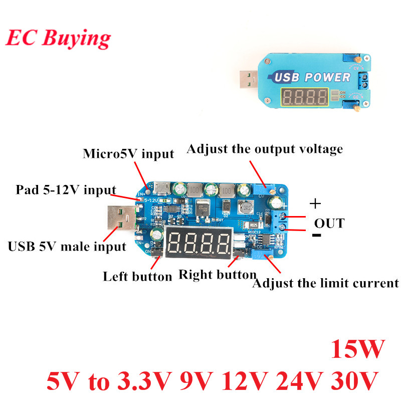 DC-DC 15W Adjustable Step Up/Down Power Supply Boost Buck Converter Module CC CV USB 5V to 3.3V 9V 12V 24V 30V Router DP2 image