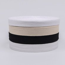 Handmade Diy Cloth Accessories 100% Cotton Herringbone Tape Package Ribbon 10MM 12MM 15MM 20MM 25MM 30MM 40MM 50MM50yards