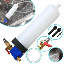 Universal Auto Car Brake System Fluid Bleeder Kit Hydraulic Clutch Oil Exchange One Man Tool Replace