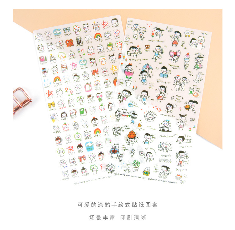 PANFELOU stationery sticker scrapbooking 6pcs/pack Doodling worlds second series of cute transparent sticker pocket set