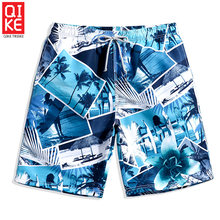 Swimming trunks Men's Board shorts quick dry surfing plus size briefs hawaiian breathable plavky beach shorts printed mesh(China)