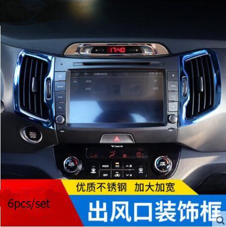 Kit 6 unids Interior del coche de ventilación de aire marco - Accesorios de interior de coche - foto 3