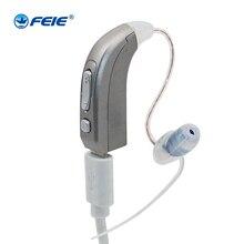 2018 высокий мощный Рик мини аккумуляторная слуховой аппарат цифровой с интеллектуальным adaptive noise reduction) акустического audiophone MY-33