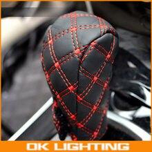 Lxf ручного тормоза аксессуар микрофибры украшение укладки сетка передач компл. куртки
