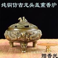 decoration art craft Copper incense burner copper incense burner incense dragon dragon old antique incense burner stove plate br