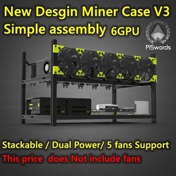 VEDDHA 6 GPU установка для майнинга, алюминиевый Штабелируемый чехол на открытом воздухе, компьютер, установка для майнинга Bitcon, комплект для майнинга, несобранный эфириум 1