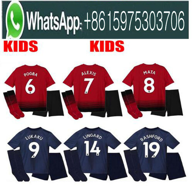 the latest 9bb46 52b6c manchester united kids jersey