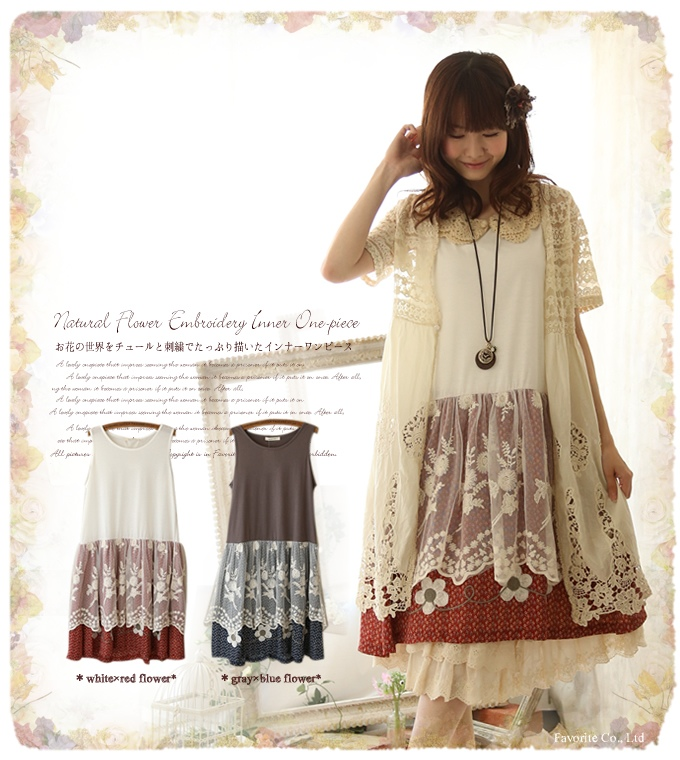 Buy Mori Girl Lace Embroidery Patchwork