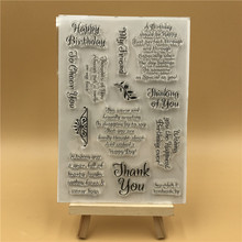 Thank You Transparent Clear Silicone Stamp/Seal for DIY scrapbooking/photo album Decorative clear stamp sheets A673(China)