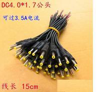 10PCS High quality copper all DC 4.0 * 1.7 male head line 3 a DC monitoring line 15 cm