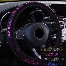 Housse de volant de voiture, 4 couleurs, personnalisée, personnalisée, avec fleurs, 38cm, accessoires de voiture pour filles et femmes, nouveauté