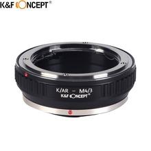 K&F CONCEPT for Konica-M4/3 Camera Lens Adapter Ring Brass&Aluminum fit for Konica AR Lens To for Micro M4/3 Mount Camera Body