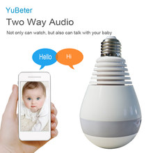 YuBeter HD 4 Megapixels 360 IP Camera Bulb Home Security Wifi Camera Lamp Fisheye Video Surveillance Night Vision Two Way Audio(China)