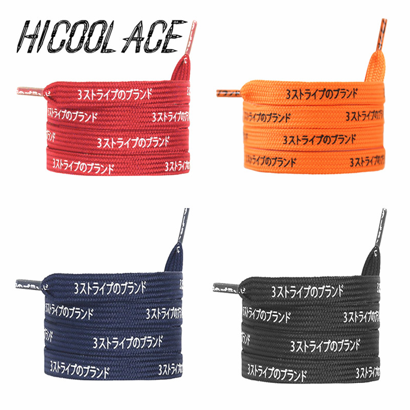 2018 New Japanese Katakana Shoelaces Flat Printed Shoe Laces 90CM Printing Shoe Laces for Ultra Boost NMD