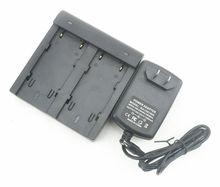 5PCS NEW TRIMBLE DUAL CHARGER FOR TRIMBLE 5700 5800 R8 R7 R6 GNSS GPS 54344 BATTERY