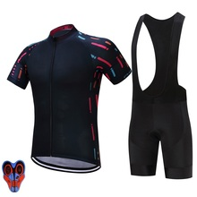 2017 NEW MTB bora cycling Jerseys bike maillot ciclismo cycling clothing quick dry men's summer bicycle clothes sportwear 9D gel